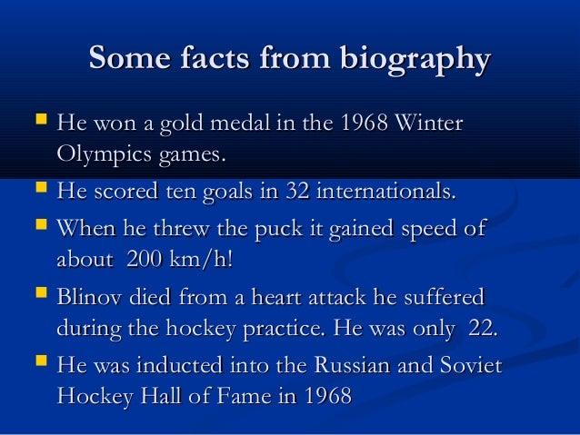 Blinov Victor, Sovyet hokey oyuncusu 92