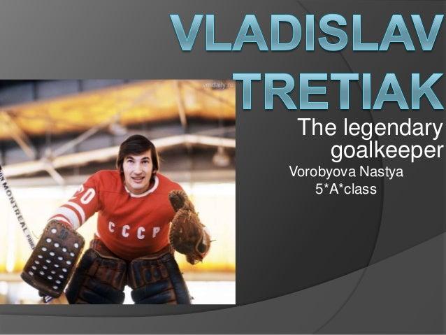 The legendary goalkeeper Vorobyova Nastya 5*A*class