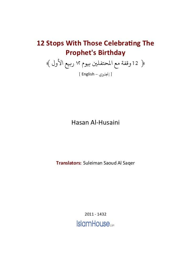 12 Stops With Those CelebraƟng The         Prophets Birthday  ﴾   ﺑﻴﻊ ﻷ        ﴿ 21 ﻗﻔﺔ ﻣﻊ ﻤﻟﺤﺘﻔﻠﻦﻴ ﺑﻴﻮ               ...