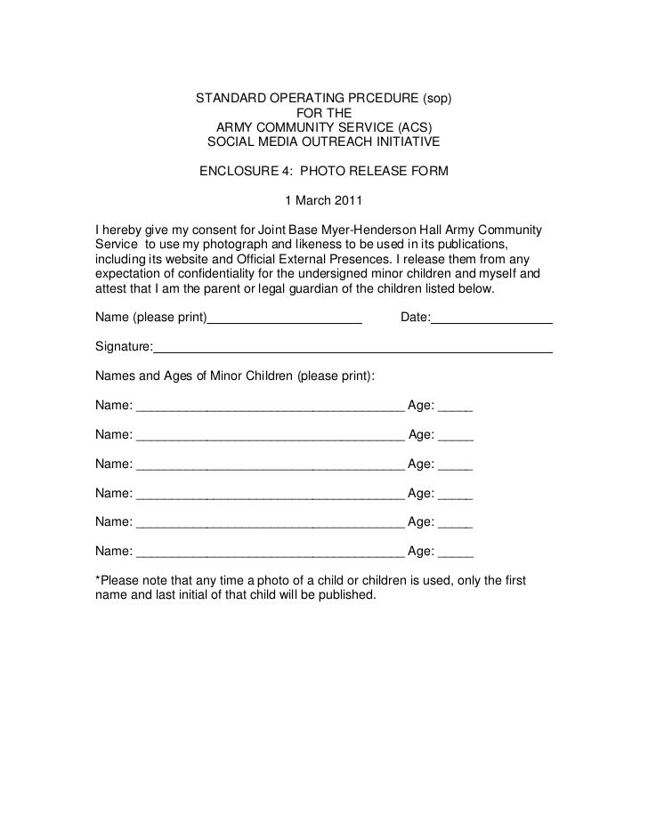 standard media release form gallery free form design examples