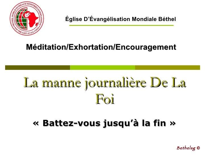 La manne journalière De La Foi «Battez-vous jusqu'à la fin» Méditation/Exhortation/Encouragement Bethelsg  © Église D'Év...