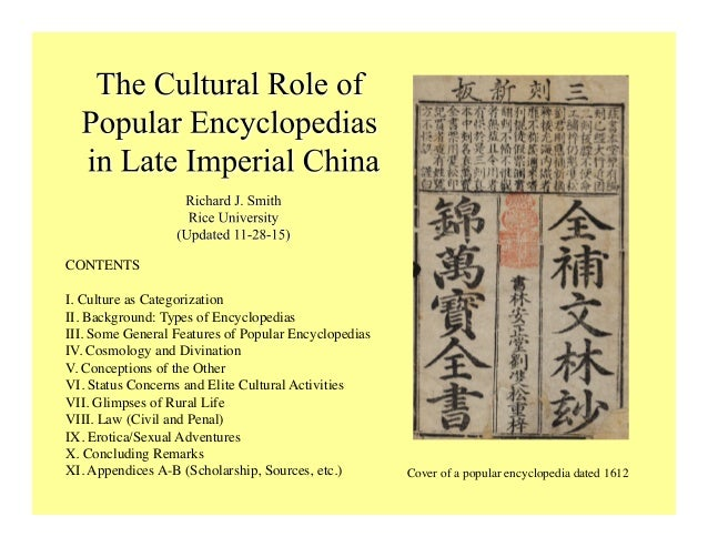 Cover of a popular encyclopedia dated 1612	  CONTENTS	  I. Culture as Categorization	  II. Background: Types of Encycloped...