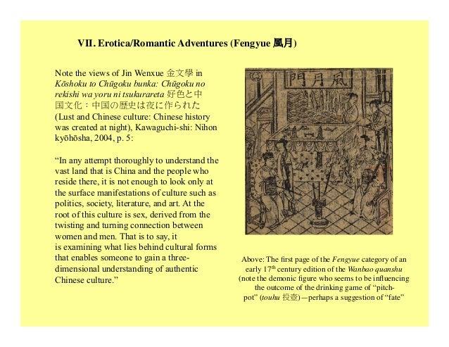 Chinese Enlarged History Manual Revised Statutes - demobertyl