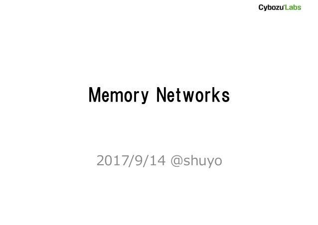 Memory Networks 2017/9/14 @shuyo