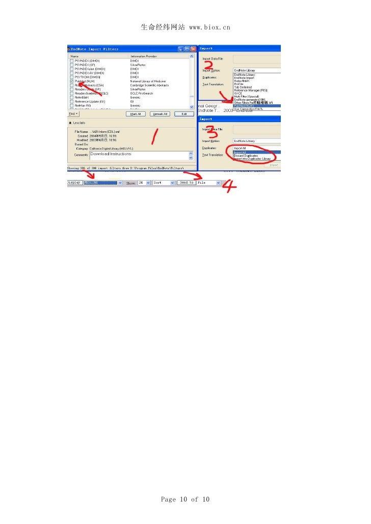 生命经纬网站 www.biox.cn         Page 10 of 10