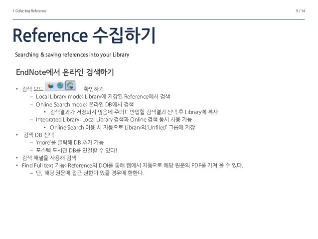 how to find full reference from pdf endnote