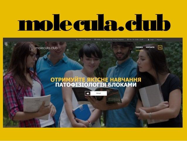 molecula.club