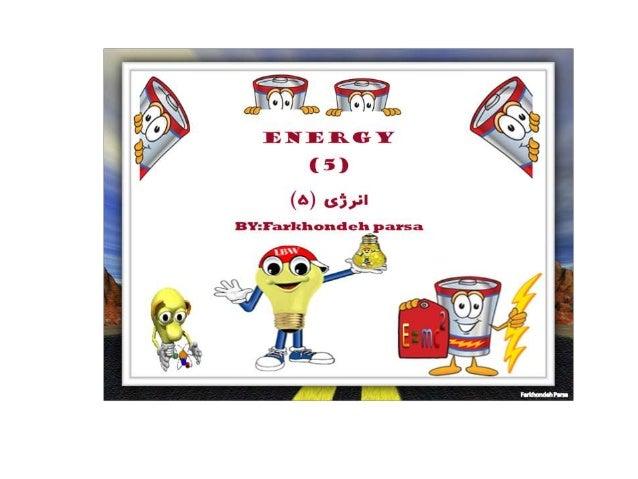Energy e5