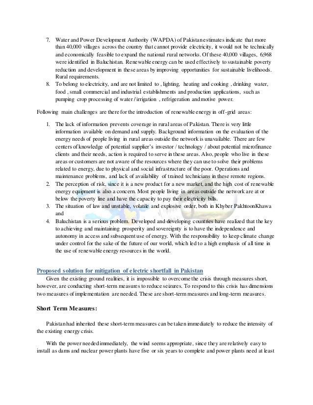 Short essay on energy