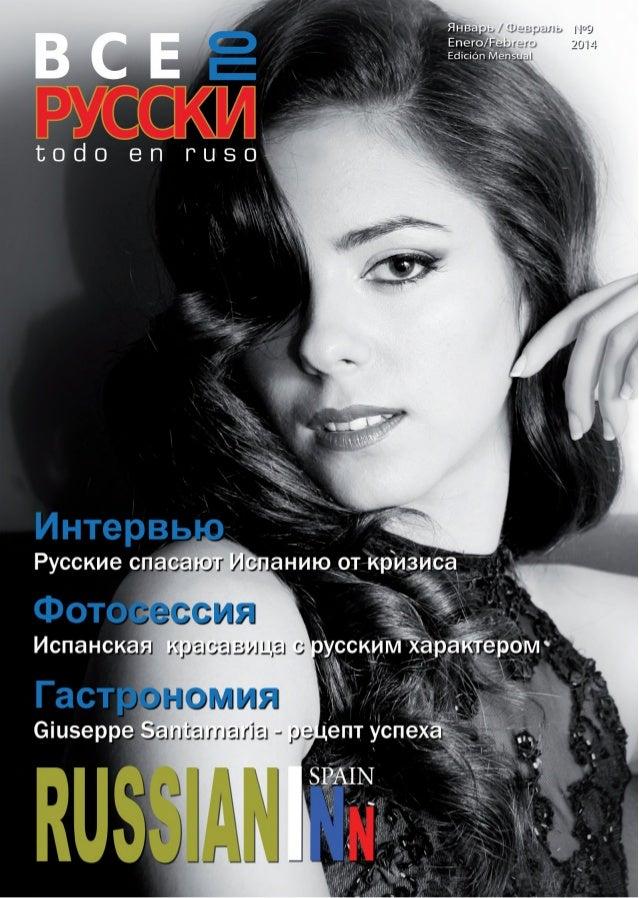 Другом природе русская девушка с мышиным глазом захотела большого члена самые
