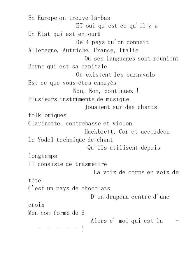 les paroles de la chanson suisse utilis u00e9 pour introduire