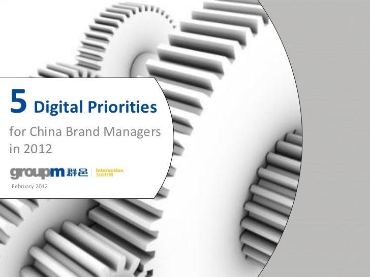5 Digital Prioritiesfor China Brand Managersin 2012February 2012