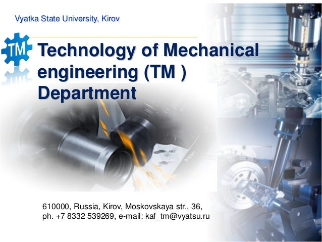 Vyatka State University, Kirov Technology of Mechanical engineering (TM ) Department 610000, Russia, Kirov, Moskovskaya st...
