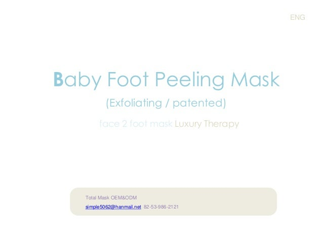 ENG  Baby Foot Peeling Mask (Exfoliating / patented) face 2 foot mask Luxury Therapy  Total Mask OEM&ODM simple5062@hanmai...