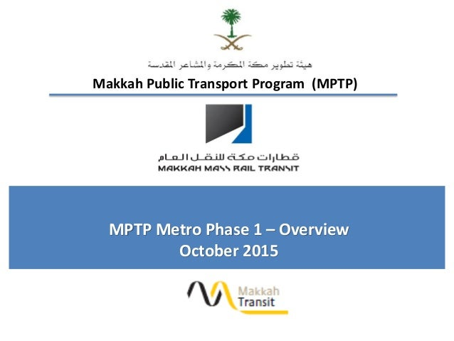 Makkah Metro - Makkah Mass Rail Project (MMRP)