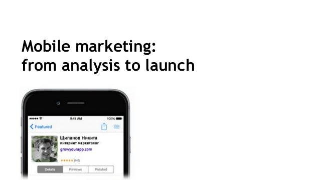 Mobile marketing: from analysis to launch