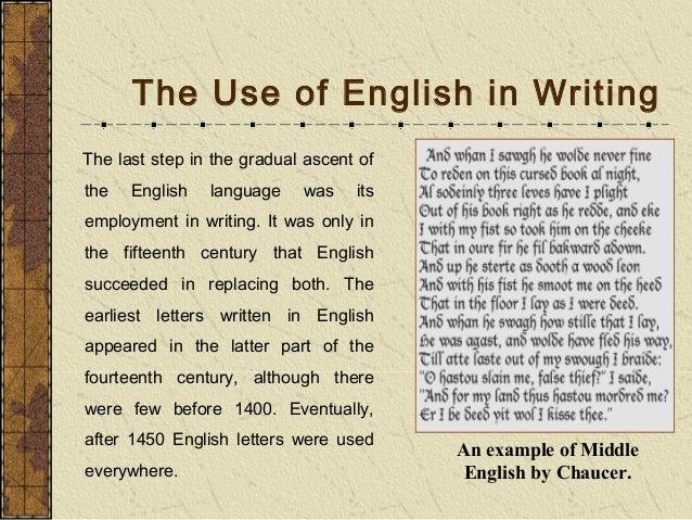 use of english language essay
