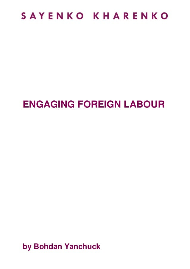 ENGAGING FOREIGN LABOURby Bohdan Yanchuck
