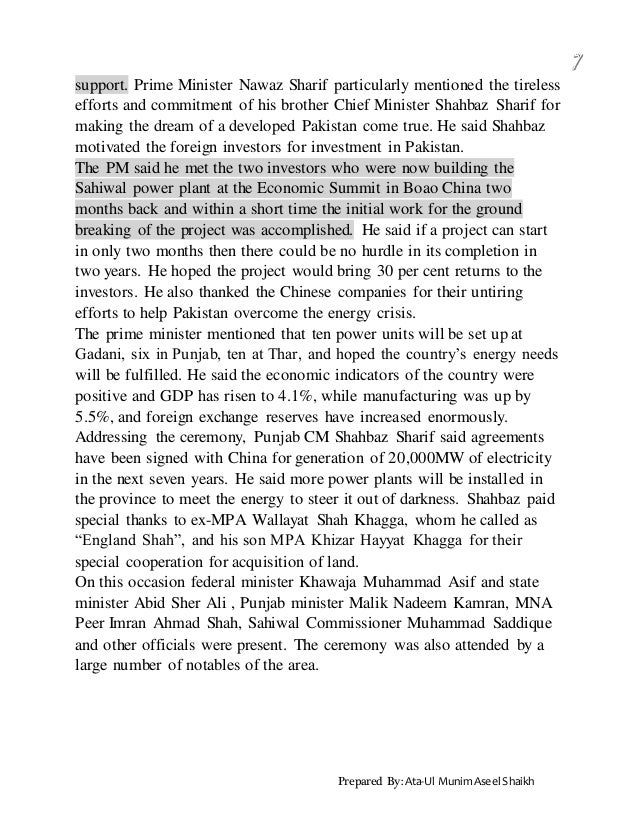 Prepared By: Ata-Ul MunimAseel Shaikh support. Prime Minister Nawaz Sharif particularly mentioned the tireless efforts and...
