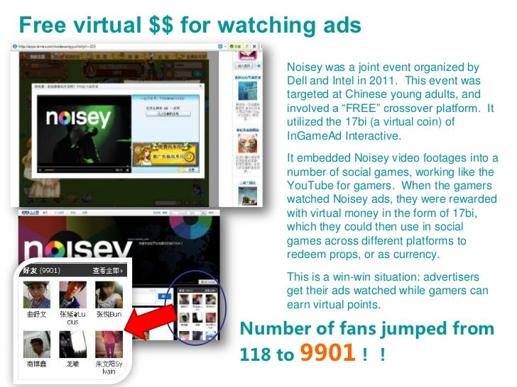 Free virtual $$ for watching ads                        Noisey was a joint event organized by                        Dell ...