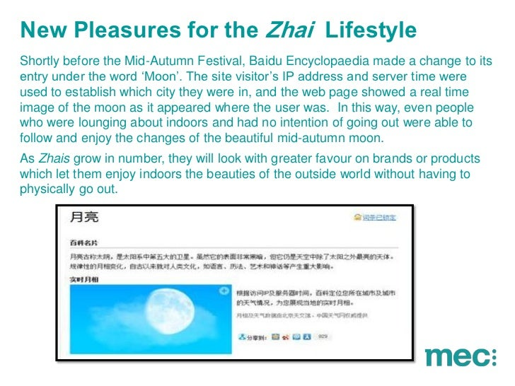 New Pleasures for the Zhai Lifestyle                              October 09, 2011Shortly before the Mid-Autumn Festival, ...