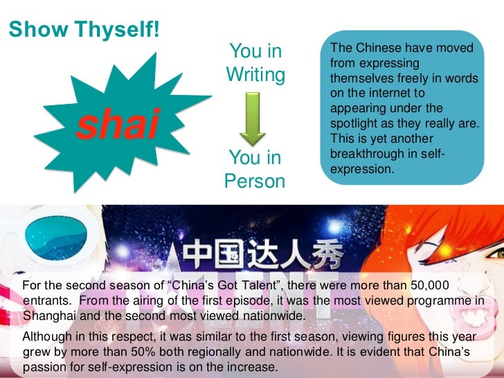 Show Thyself!                                       You in               The Chinese have moved                           ...
