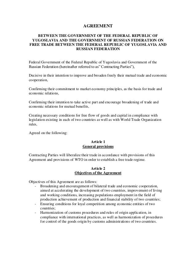 Doc823526 Trade Agreement Template Doc823526 Trade Agreement – Trading Agreement Template