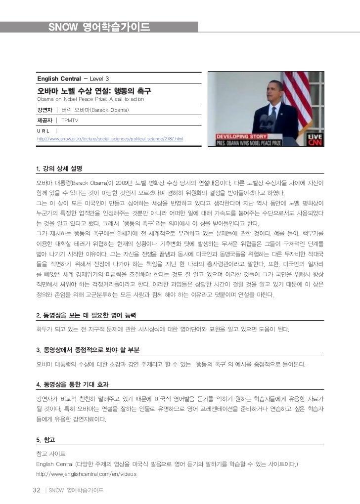 cen study guide | eBay
