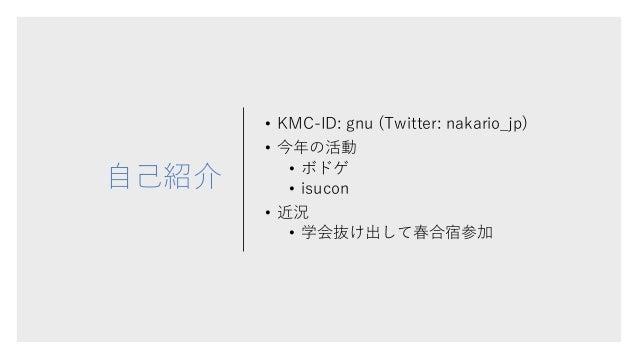 • - ( ) • M C • • • D • : K I
