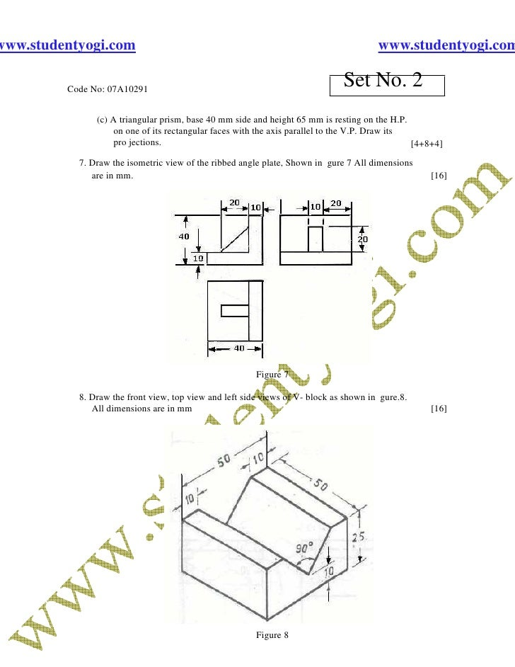 Engineering drawing essay
