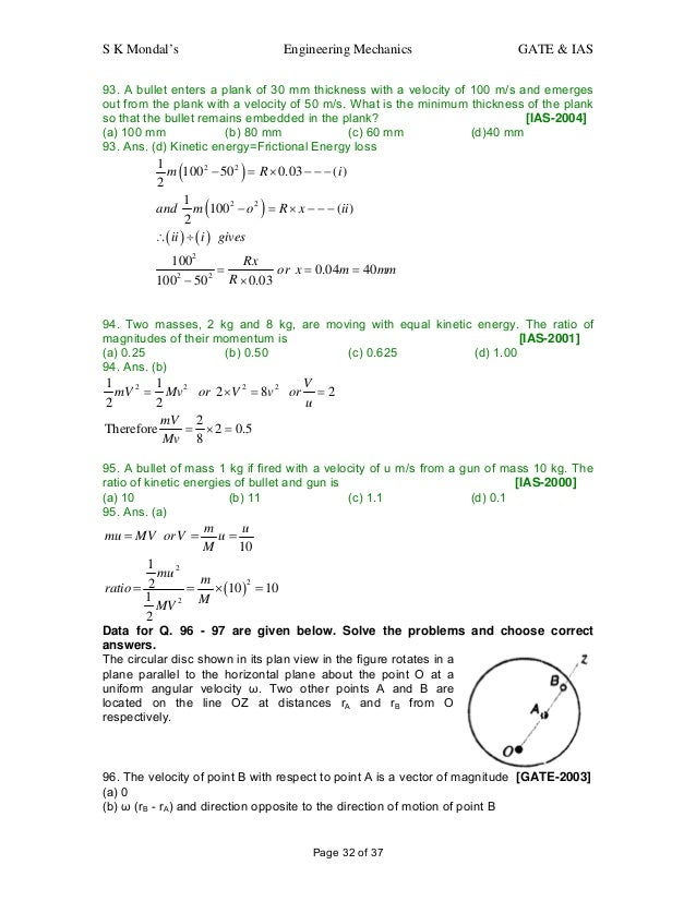 ias 8 questions and answers pdf