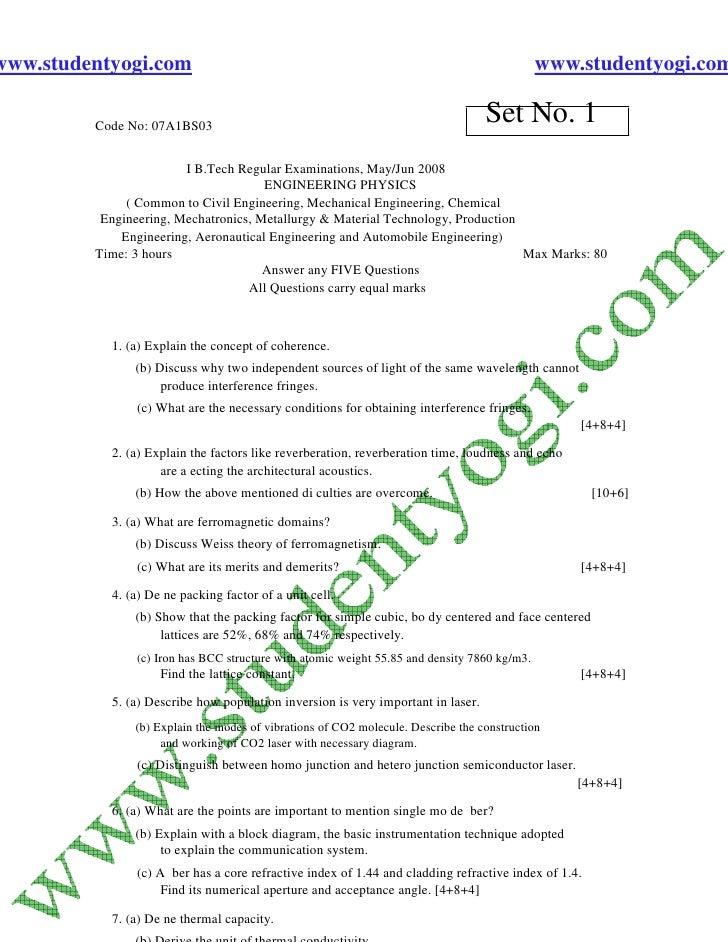 physics and technology essay