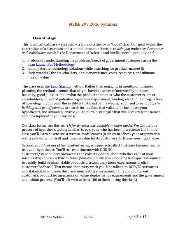 essay education technology make us alone
