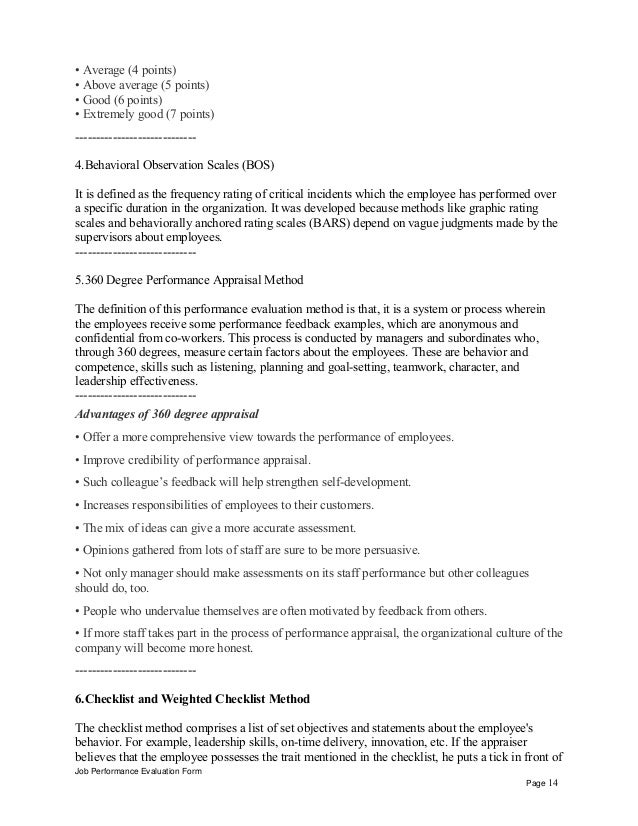 Engineering administrative assistant performance appraisal