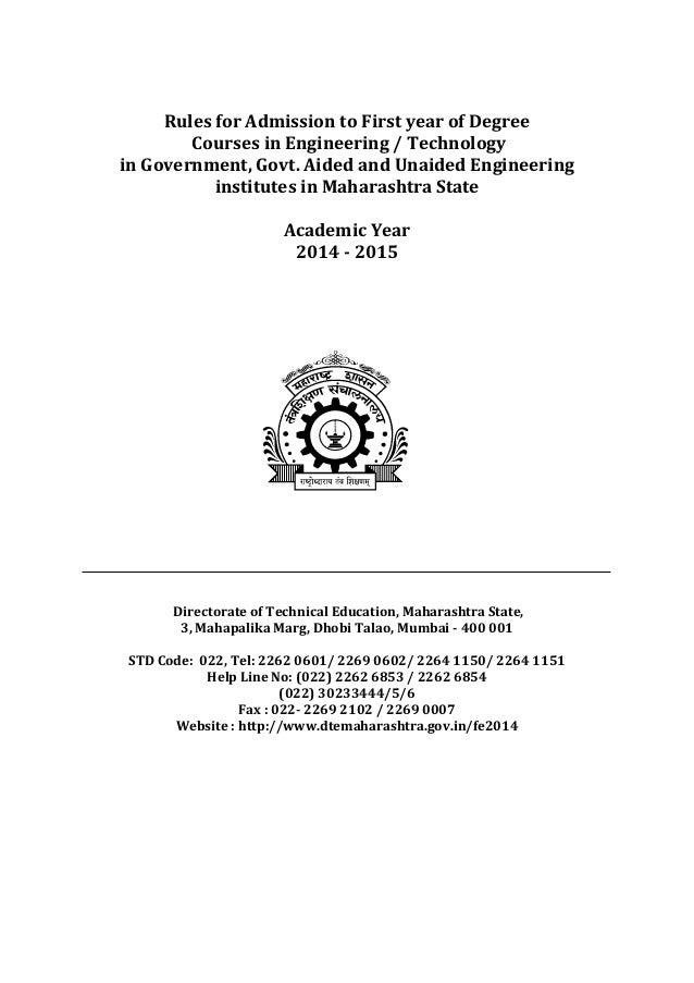 Rules for Admission to First year of Degree Courses in Engineering / Technology in Government, Govt. Aided and Unaided Eng...