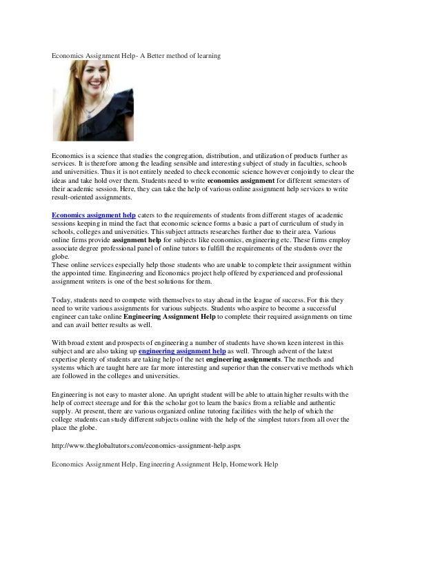 essay writing social network small