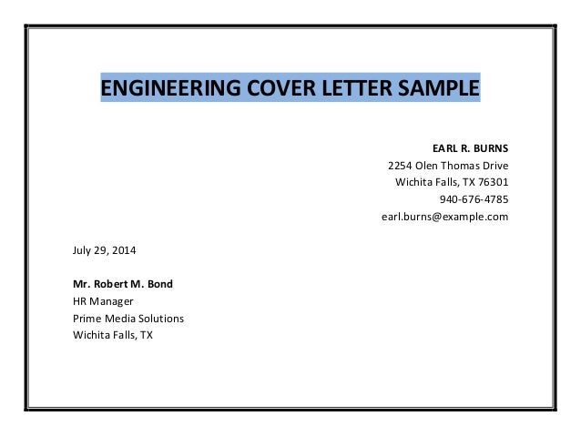 engineering cover letter sample pdf