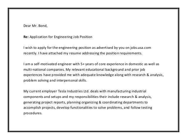engineering cover letter sle pdf