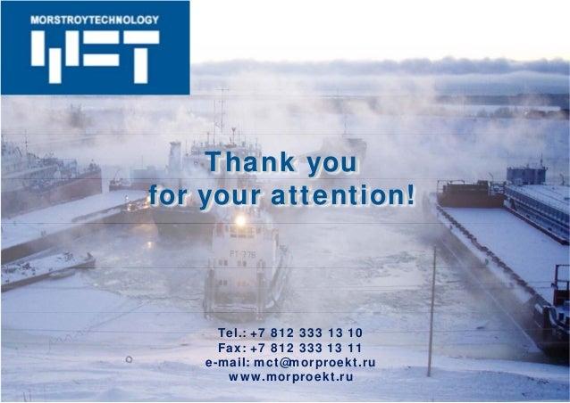 Thank you for your attention! Tel.: +7 812 333 13 10 Fax: +7 812 333 13 11 e-mail: mct@morproekt.ru www.morproekt.ru