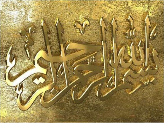 Arshed Mehmood     08-ME-05  Usman Hafeez     08-ME-10     Asad Munir    08-ME-14       Ali Adnan   08-ME-16