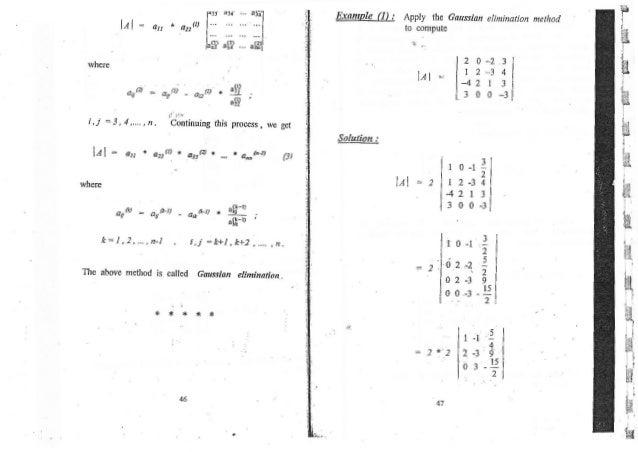 Engineering numerical analysis_textbook_ahmedawad