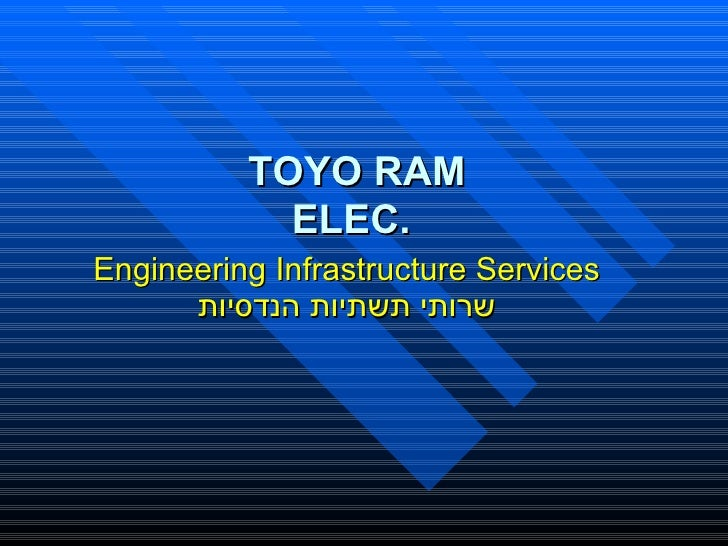 Engineering  Infrast r ucture Services שרותי תשתיות הנדסיות TOYO RAM ELEC.