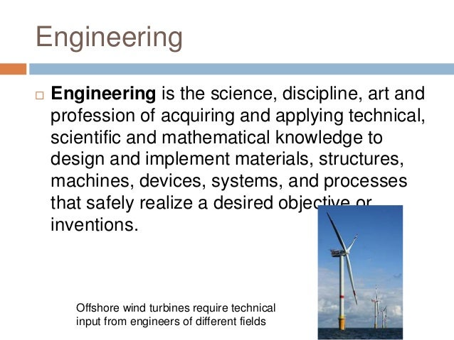 Engineering V Drafting