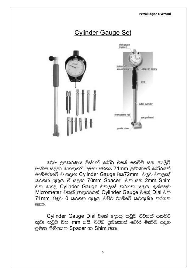 glaval bus wiring diagram suzuki wiring diagram wiring