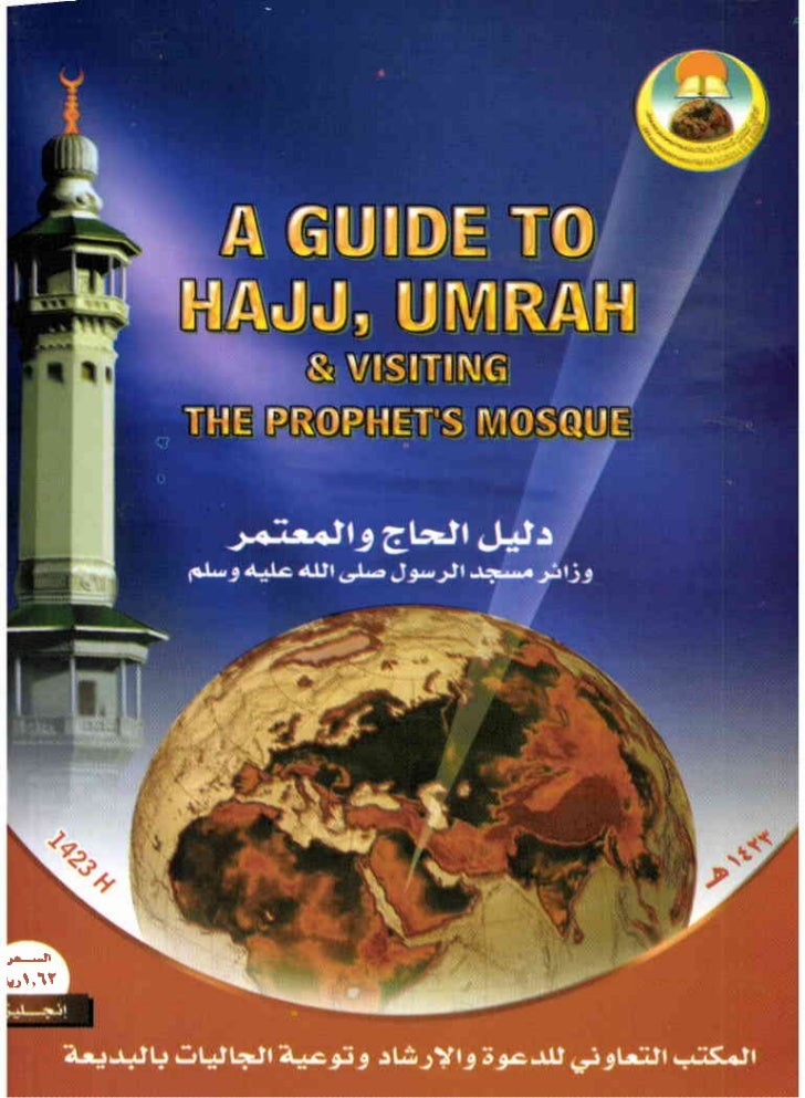 r       A GUIDETO HAJJ, UMRAH       A GUIDE TO HAJJ, UMRAH                AT{D                AND    VISITING TIIE PFOPHET...