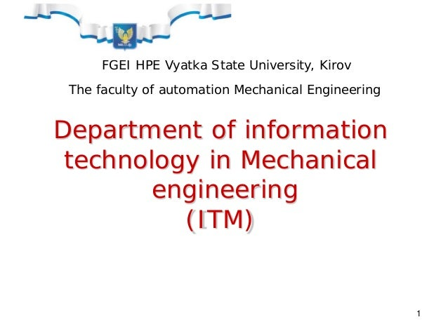 1FGEI HPE Vyatka State University, KirovThe faculty of automation Mechanical EngineeringDepartment of informationtechnolog...