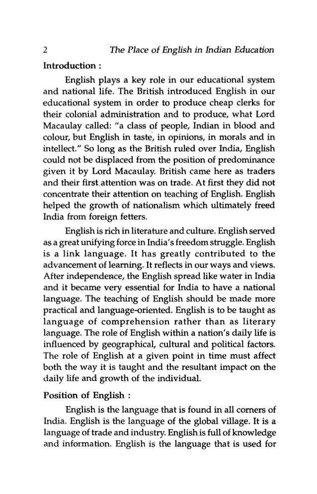 essay on importance of english education