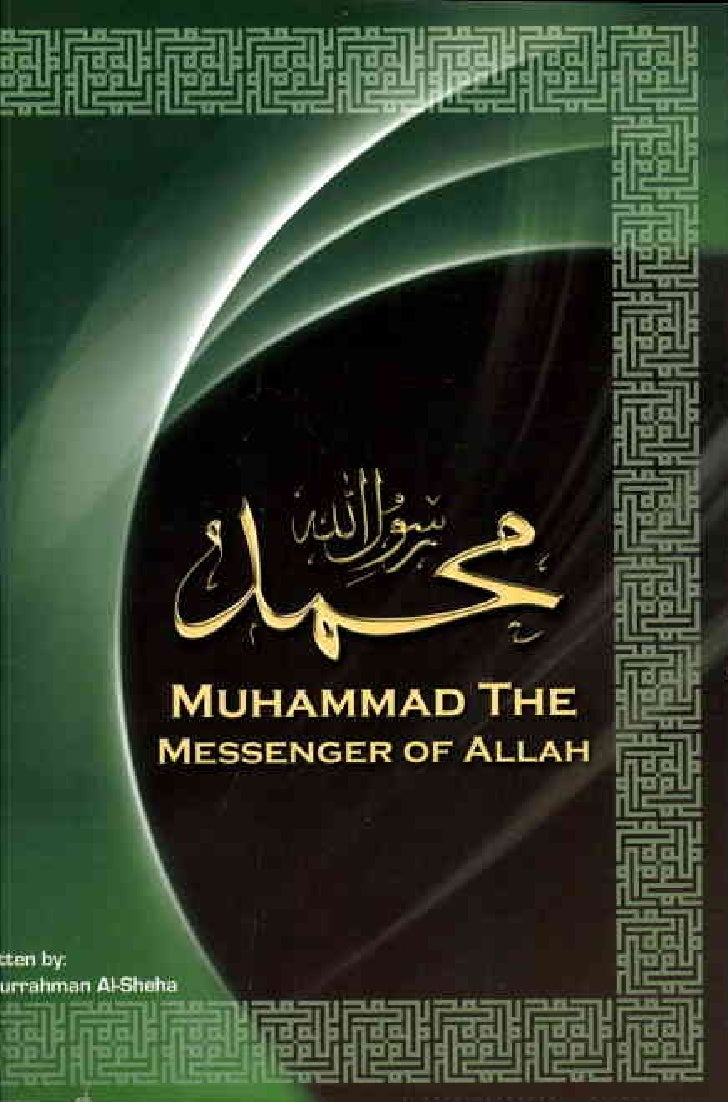 ,61+*^J                 ~J.rv~       Muhammad      Muhammad The Mesenger AIIah TheMessenger of Allah            May Allah ...