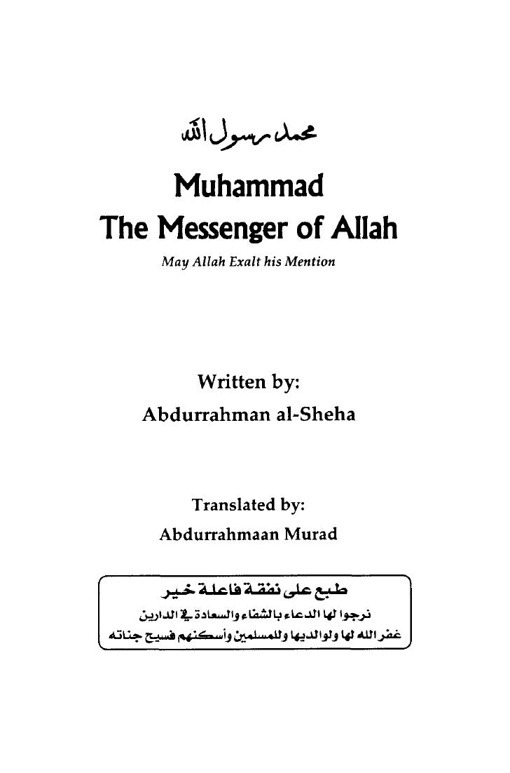 the messenger of allah Product description muhammad, messenger of allah is the first english translation of qadi iyad's definitive text ash-shifa for a thousand years this beautiful and.