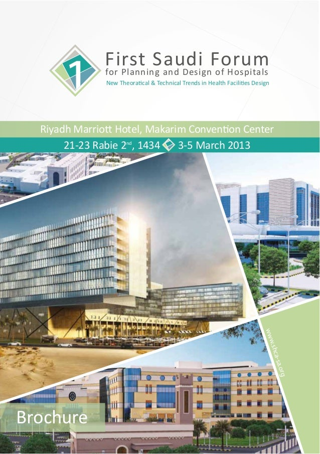 First Saudi Forum               for Planning and Design of Hospitals               New Theoratical & Technical Trends in H...